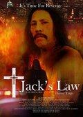 Jack's Law 海报