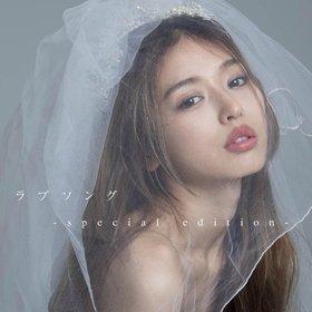 加治ひとみ(Hitomi Kaji) -《ラヴソング-special edition-》配信单曲[iTunes Plus AAC][MP3]