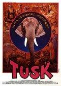 Tusk 海报