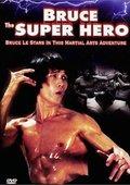 Super Hero 海报