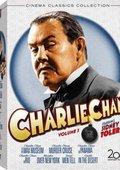 Charlie Chan's Murder Cruise 海报