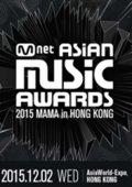 2015Mnet亚洲音乐盛典