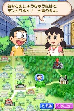 哆啦A梦 大雄的新魔界大冒险DS图片