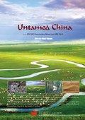 探索频道:未发现的中国 海报
