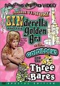 Sinderella and the Golden Bra 海报