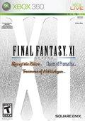 最终幻想11 海报