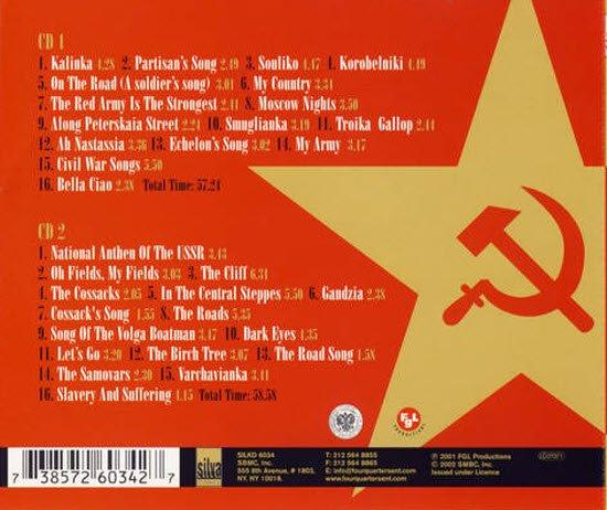 WWW_ARMYTIMES_COM_the red army choir -《best of the red army choir》(最佳苏联红军