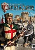 要塞:十字军东征 海报