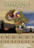 Project Tanzania 海报