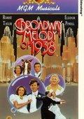 Broadway Melody of 1938 海报