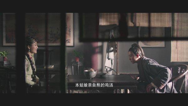 醉玲珑 - 电影图片 | 电影剧照 | 高清海报 - verycd