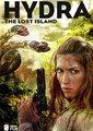 幽灵岛之九头蛇怪