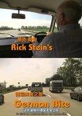 BBC:里克·斯坦的德国小滋味