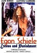 埃贡·席勒—过度 海报