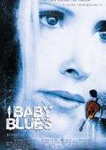 Baby Blues 海报