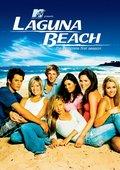 拉古娜海滩:真正的橘子郡 海报