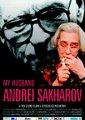 我的丈夫安德烈·萨哈罗夫