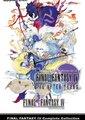 最终幻想4完美收藏版