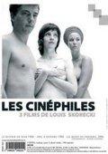 Les cinéphiles - Le retour de Jean 海报