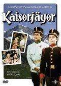 Kaiserjäger 海报
