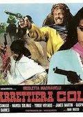 Garter Colt 海报