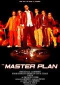 The Master Plan 海报