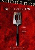 Scotland, Pa. 海报