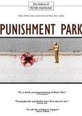 惩罚公园 海报