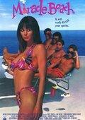 神奇海滩 海报