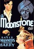 The Moonstone 海报
