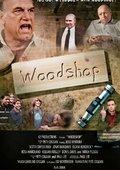 Woodshop 海报