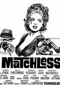 Matchless 海报