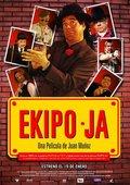 Ekipo Ja 海报