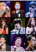 我是歌手 第一季(韩版) 海报