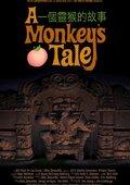 A Monkey's Tale 海报