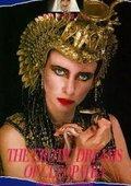Sogni erotici di Cleopatra 海报