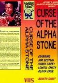 The Curse of the Alpha Stone 海报