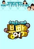 Star Junior Show