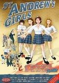 St. Andrew's Girls 海报