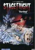 Stage Fright 海报
