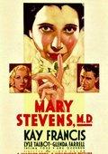 Mary Stevens, M.D. 海报
