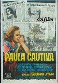 Paula cautiva 海报