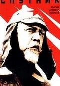第七個同行者 海报
