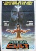 Suicide Cult 海报
