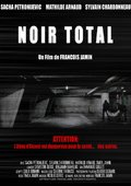 Noir total 海报