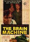 The Brain Machine 海报
