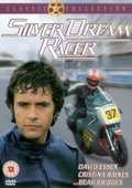 Silver Dream Racer 海报