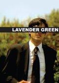 Lavender Green 海报