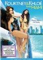 考特妮和科勒带你环游迈阿密 第一季