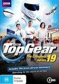Top Gear 19 海报